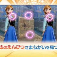 アプリ「ディズニー タッチタッチ」事前登録7万人突破