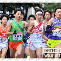 孫達は飽きて来ている。箱根駅伝青学大が三連覇達成。