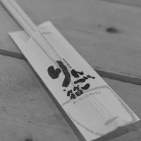 郷土料理・津軽三味線 りんご箱で魚介類を中心に☆