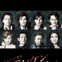ミュージカル「フランケンシュタイン」大阪公演千秋楽