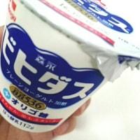 本日(1007)のヨーグルト-BB536-森永ビヒダス