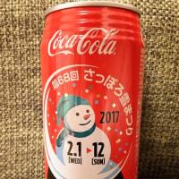 2017雪まつり限定デザインのコカ・コーラ