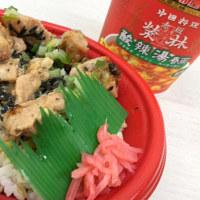 ねぎ塩チキンのっけ丼と酸辣湯春雨を頂きました。 at セブンイレブン 横浜クロスゲート店