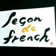 ☆彡フランス語講座&食事会☆彡