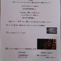 12月&1月の休館日(*^^*)♪