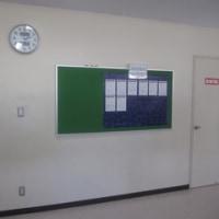生徒会新企画「意見箱返答板」