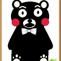 「可愛いクマもん」ペイントでお絵かきしました。