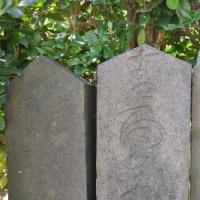 満昌寺の庚申塔