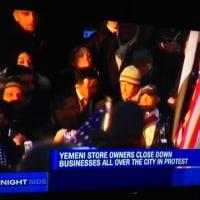 まだまだデモが続きそうですNYC
