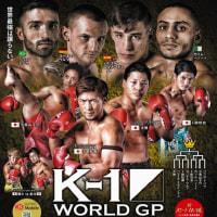 Kick K-1GP10。
