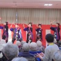 山桃流日舞会とスポーツ民謡クラブが慰問に訪れました