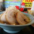 山武市 麺屋異造の豚らーめん