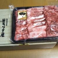 肉と🍅トマトジュースが当たった❗️そして又…