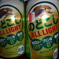 ビール2本当たり!