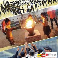 Sports japan vol.27