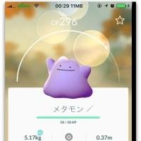 """【ポケモンGO】今 話題の""""メタモン""""を地元でゲットだぜ!"""