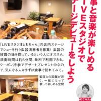 「ともちゃん日記」61