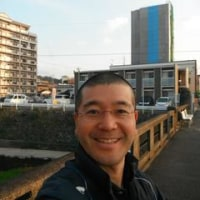 小倉と八幡の境・川渕町の橋の上で朝の政策宣伝を行いました。朝日がまぶしい・・」(^^)/