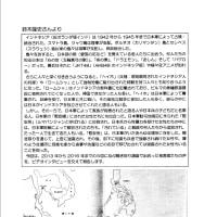 イベント紹介-「日本軍の「慰安婦」にされた 女性たちの声に耳を傾ける 」