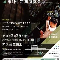 """""""突撃取材⁉︎""""の第36回‼︎"""