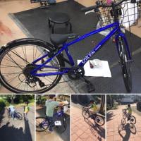 初めての自転車(^ν^)