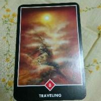traveling トラベリング