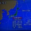 台風5号🌀と、6号🌀