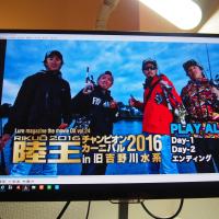 ヤバイメンツ、陸王2016CC