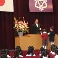 今年はさとえ学園小学校に24名入学!(No.613)