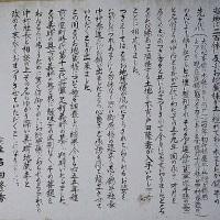 星田妙見宮へゆく その1    2016.10.26