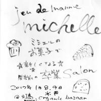 michelleのお菓子で卒業サロン