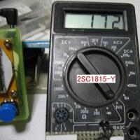 廉価版 LCR-Analyzer:LCR-T4のケース実装、動作評価