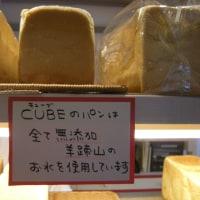 角食専門店 CUBE