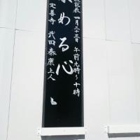 港区芝 増上寺