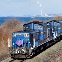 青い機関車 青い海 ~カシオペア~