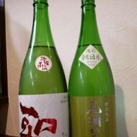 関東地方の日本酒 其の32
