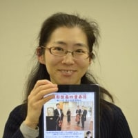 山形Q 練習日誌63-vol.4 (今井記)
