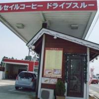 コーヒーのドライブスルー [2008. 6. 9]