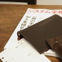 札幌・福岡イベント案内 ~カンダミサコシステム手帳~