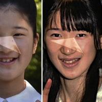 宮内庁は影子を解放せよ! 彼女は宮内庁による児童虐待の被害者である!