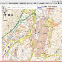 土石流特別警戒区域で避難訓練。広島