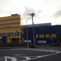 IKEA立ち寄り
