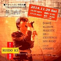 Yutaka Ozaki Tribute Live ��ï������ˡ���������Ĵ�١�