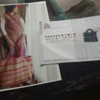 naonao裂き織り展ご案内・4月21日(金)~5月14日(日)