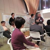 東大・弥生講堂でワークショップ「Art of Hosting」を受講