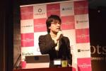 【dots. Conference Spring 2016 】「IoT最前線」PART1. Cerevo岩佐琢磨氏、ユカイ工学青木俊介氏