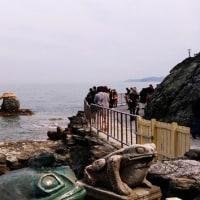 夫婦岩(伊勢市二見町)