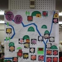 京都府立大学ローズサークルの第120回ばら展に行ってきました