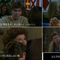 私たちの家庭にも起こるかもしれない「普通の人々」1980年制作