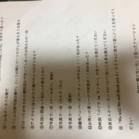 大喜利ライブ KIKUOU